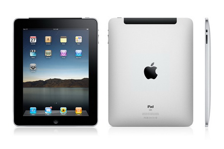 Apple iPad 2 winnen